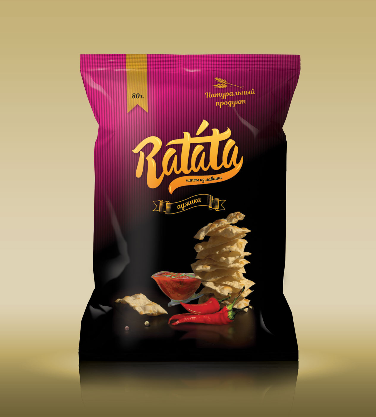 Emballage design til chips Ratatouille adjika