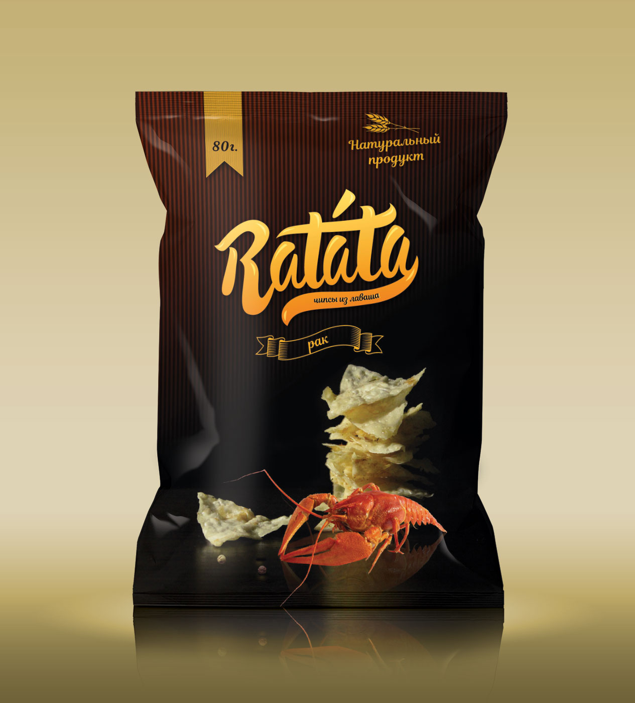 Emballage design til chips Ratatouille