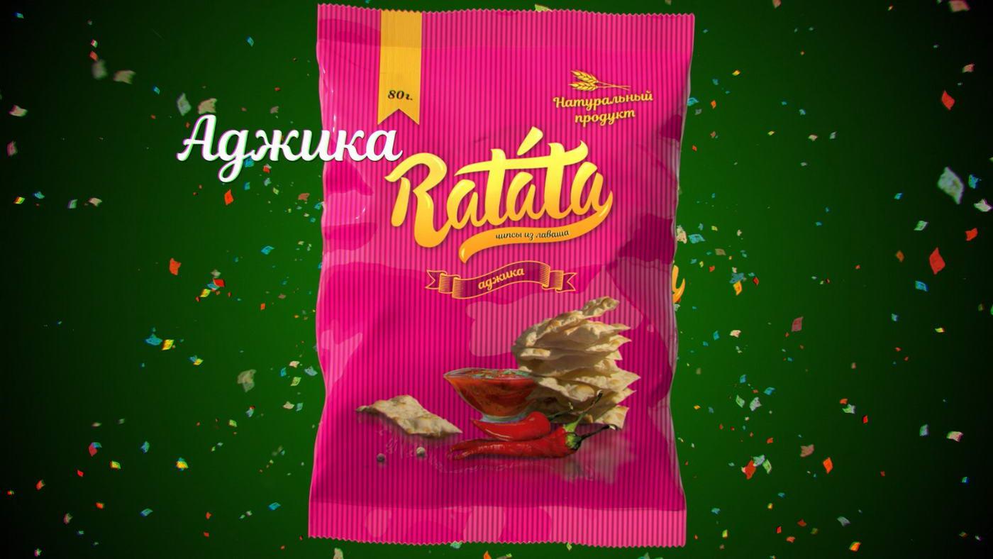 Рекламный ролик для сайта чипсы Ратата. Чипсы из лаваша, reklame 50 sekunder.