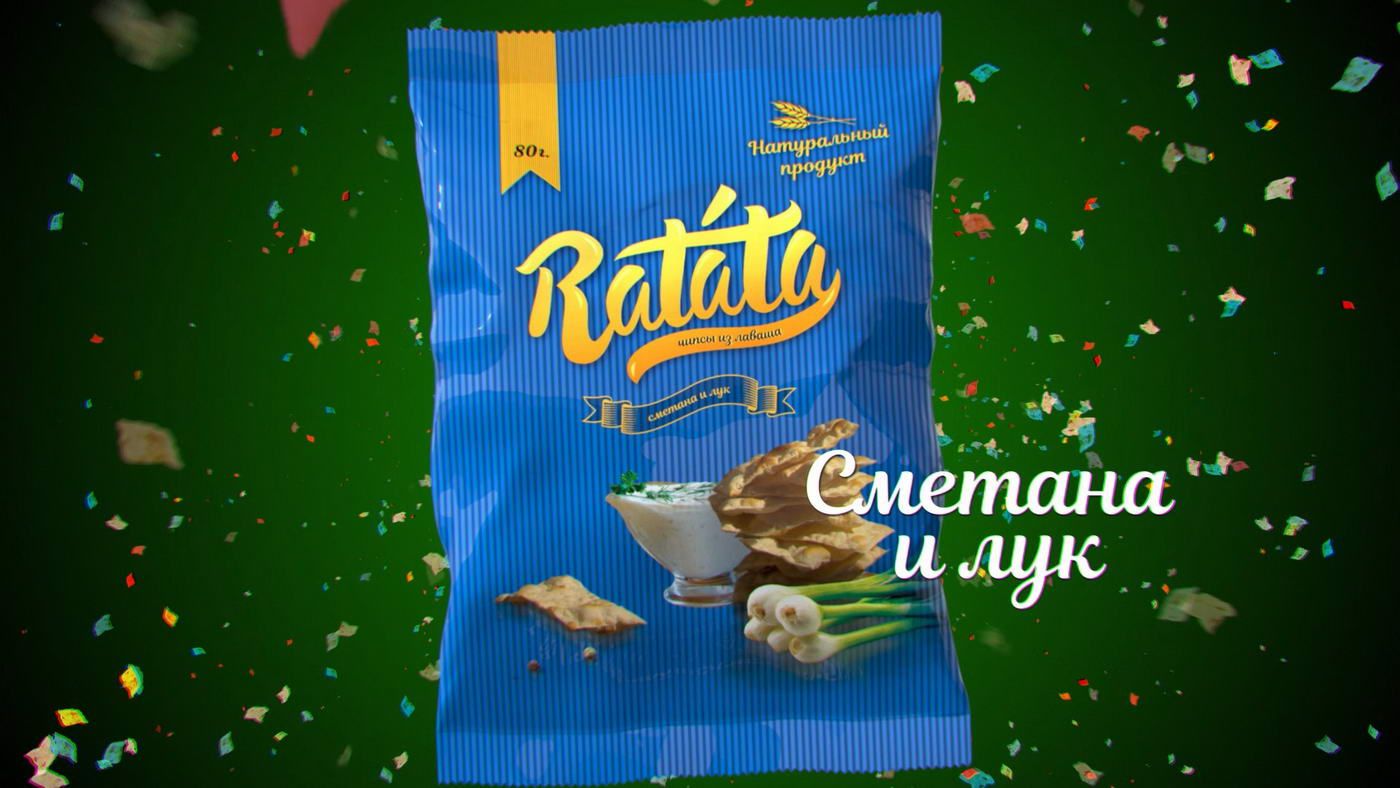 3d модель упаковки чипсов Ratata