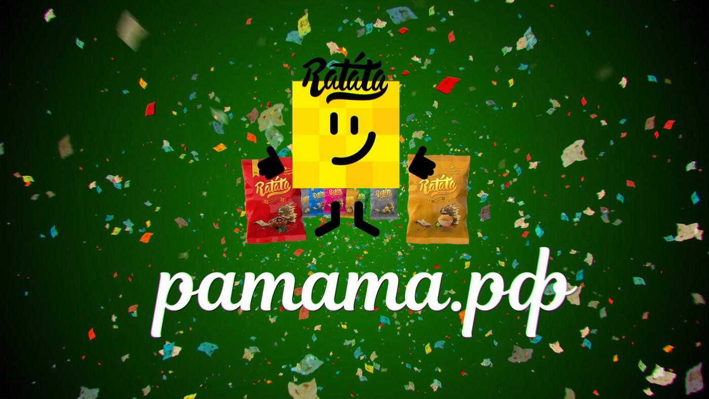 Рекламный ролик для сайта чипсы Ратата