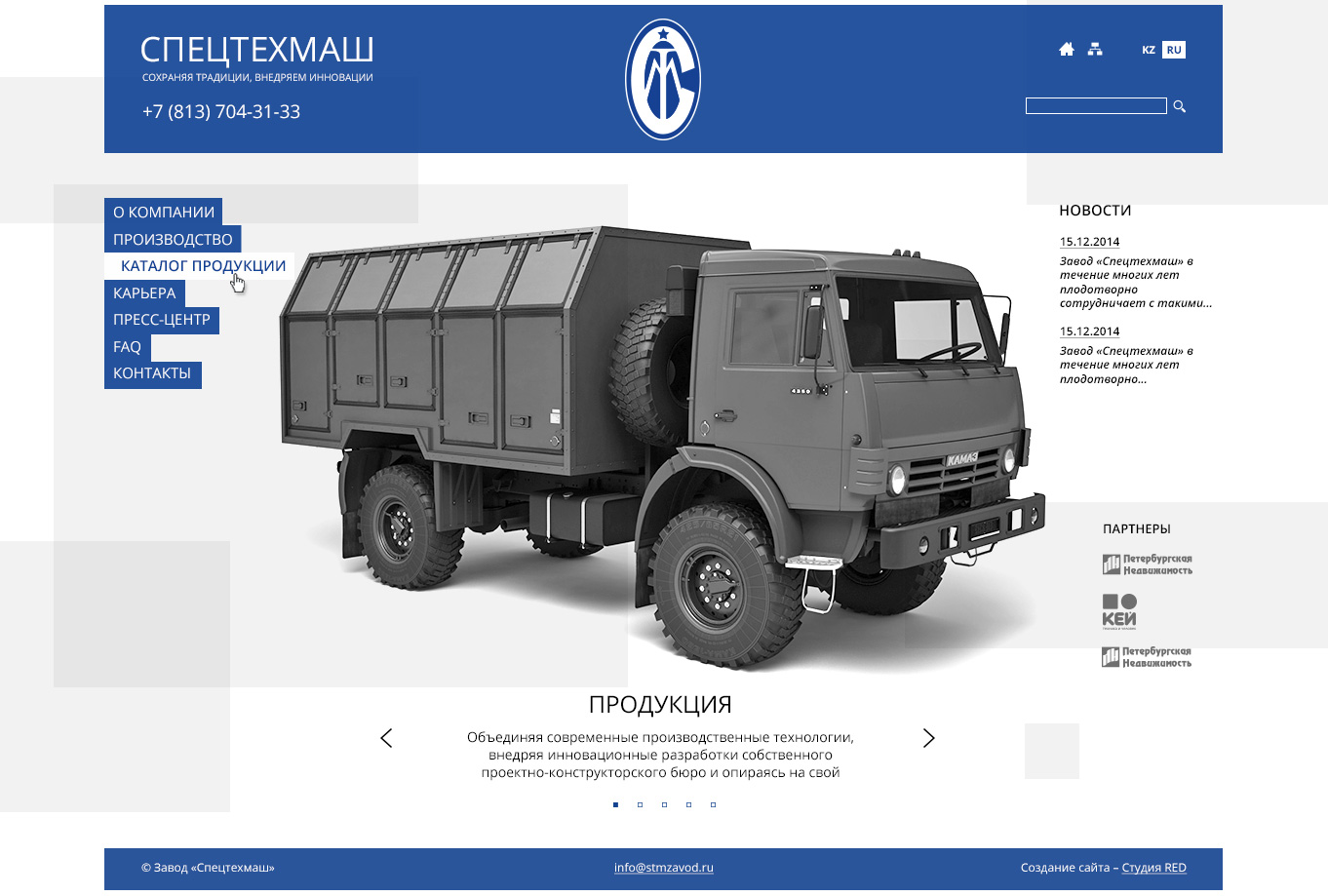 site design, gyár, SpetsTehMash