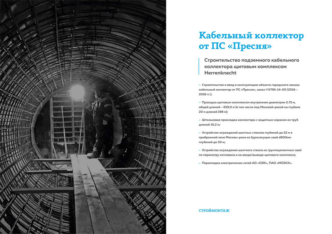 Design brochure de l'entreprise de construction