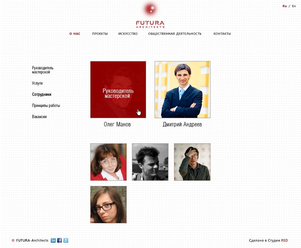 Дизайн сайта архитектурной мастерской