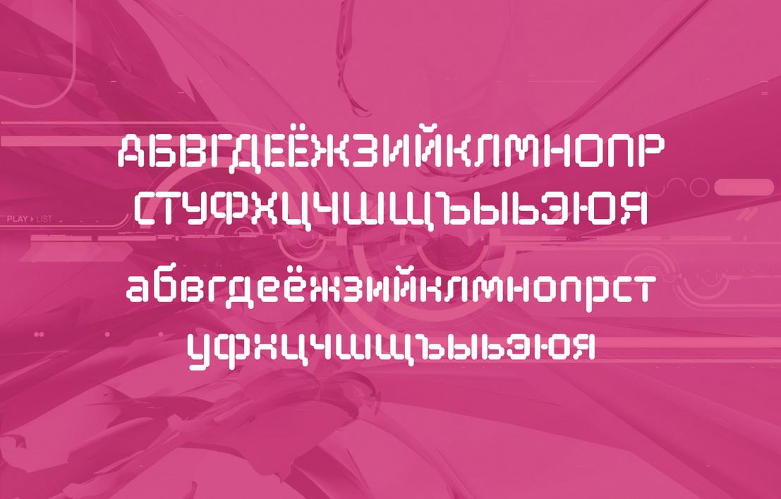 Modern Cyrillic font