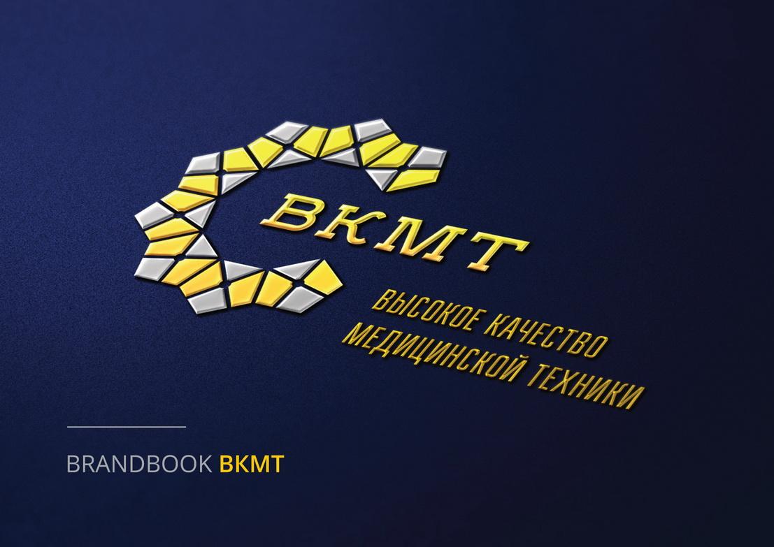 ВКМТ - логотип и знак