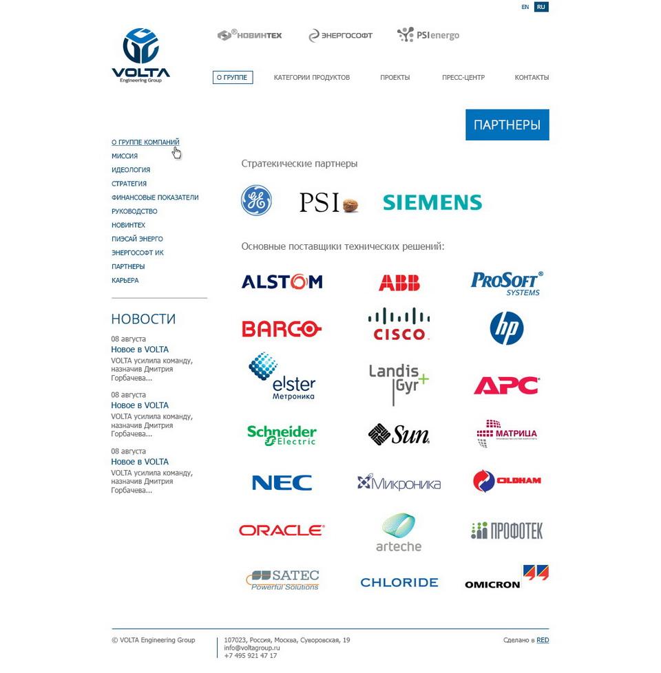Дизайн сайта инжиниринговой группы компаний