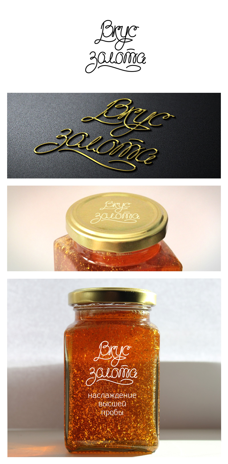 לוגו, טעם של זהב