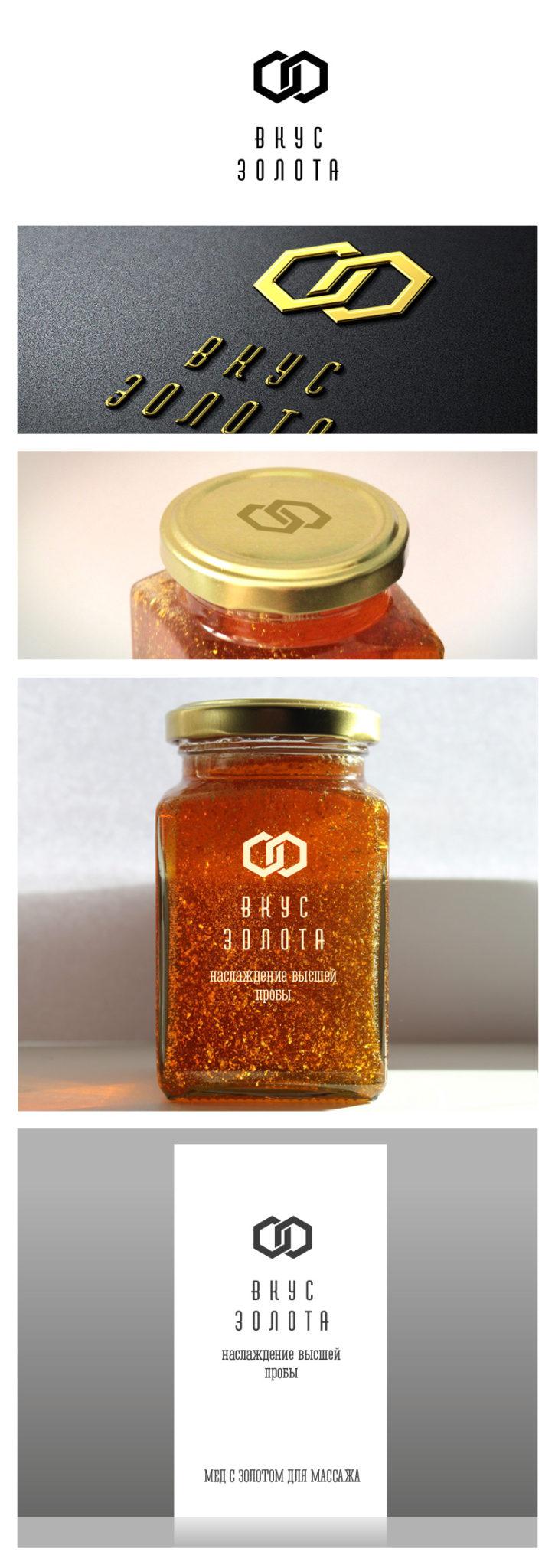 logo, γεύση του χρυσού