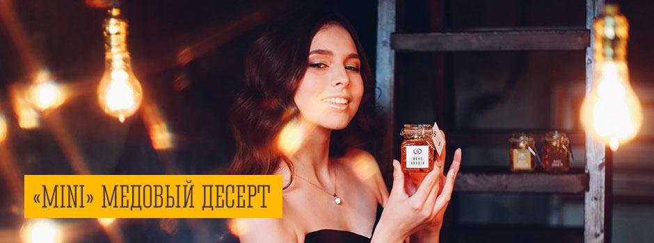 لافتة إعلانية العسل طعم الذهب مصغرة