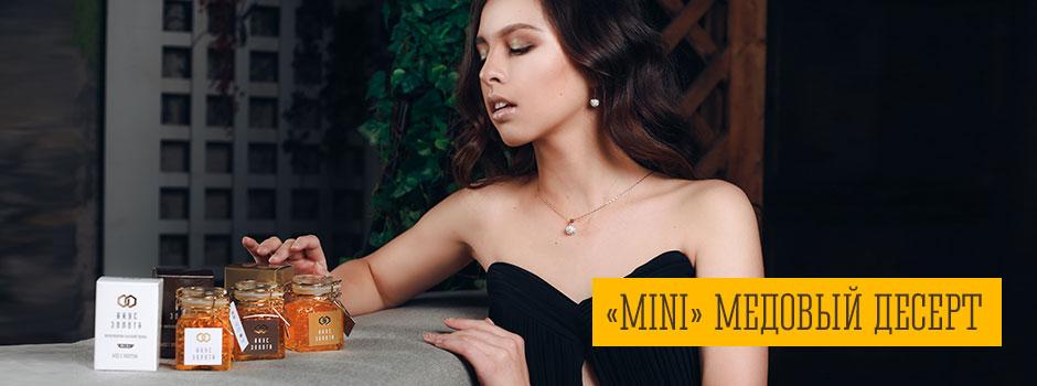 Рекламный баннер мед Вкус Золота mini