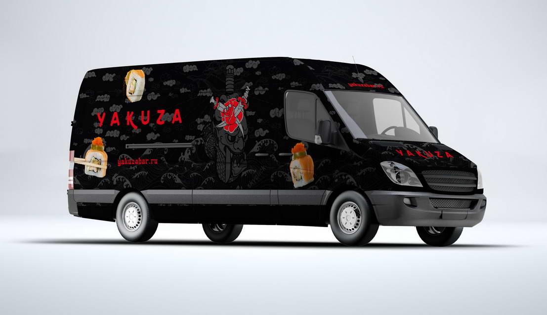 Yakuza მანქანის ბრენდინგის