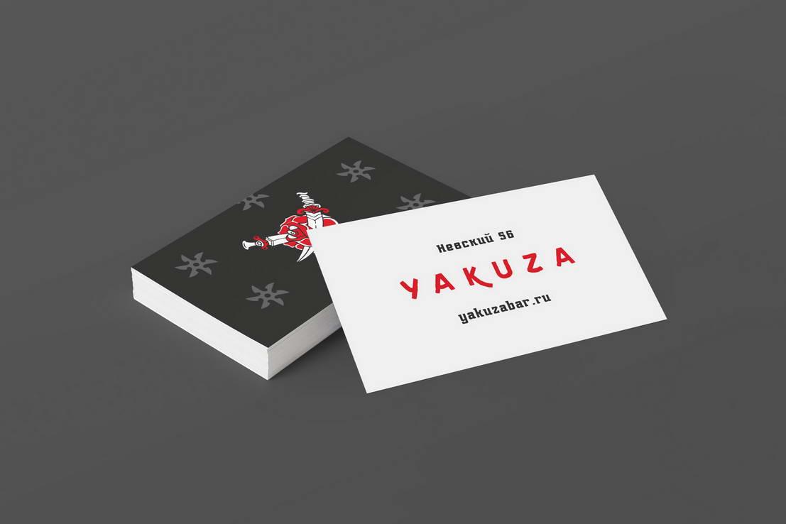 Якудза логотип, визитка и фирменный стиль