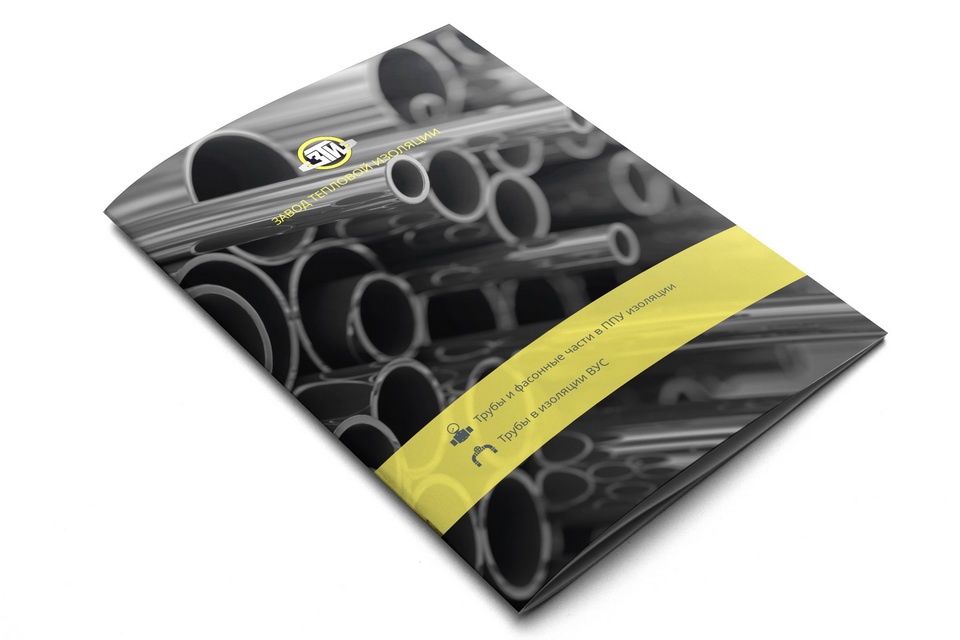 Catalog, brochure, booklet, Plant thermal insulation, BTI