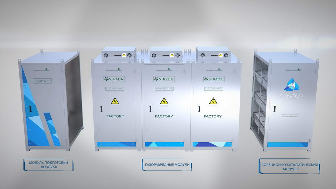 3d animation AirNOVA cleaning machines