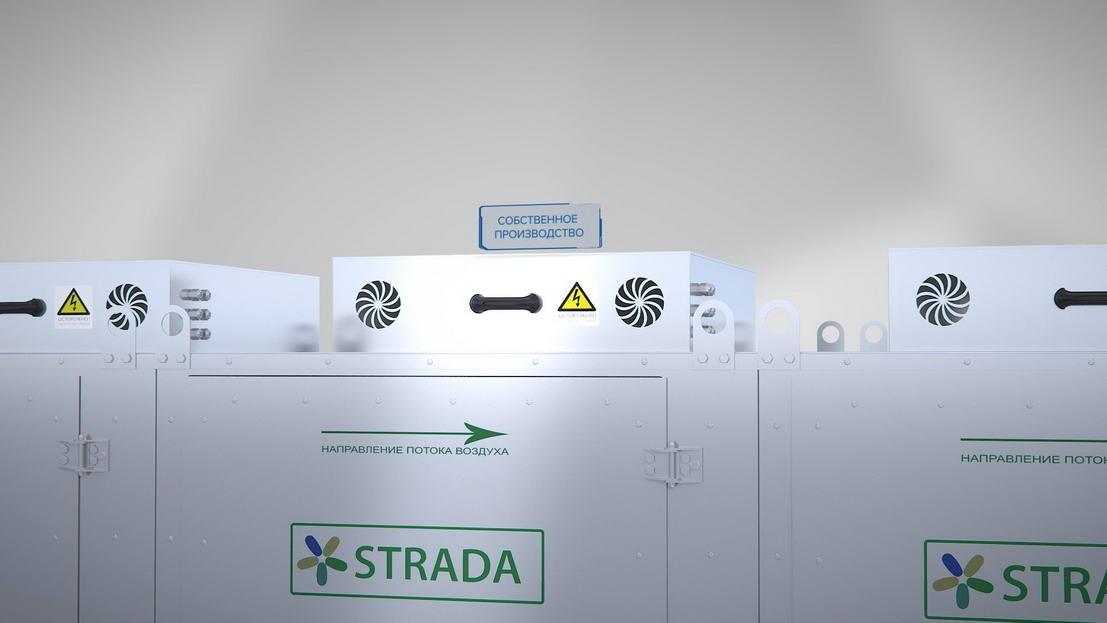 3d анимация очистных машин AirNOVA