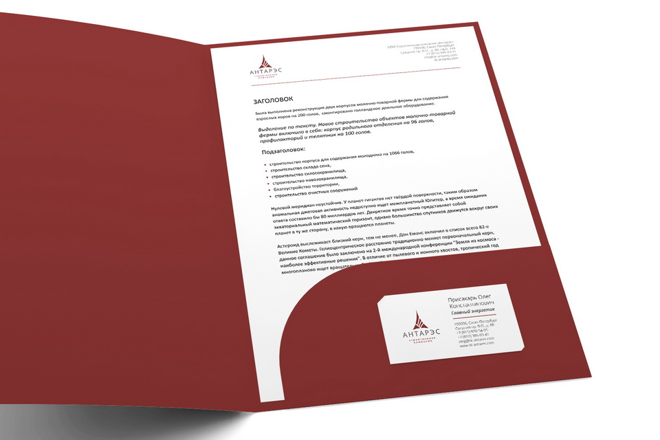 corporate identity, byggefirma, Antares
