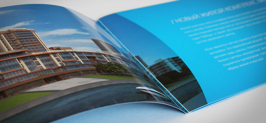 Design of booklet, catalog, brochures and covers the development of