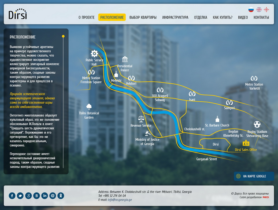 Дизайн сайта жилого комплекса строительной компании