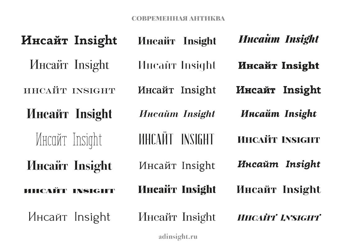 גופני serif