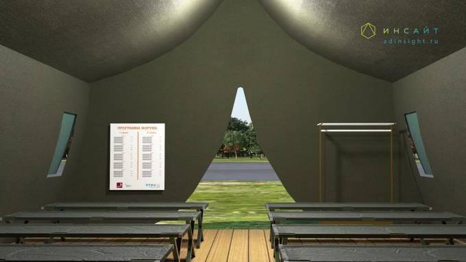 3د نموذج لخيمة