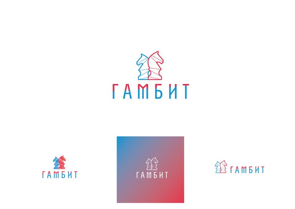 Логотип, знак, фірмовий стиль, ділова документація, miniguide, гамбіт