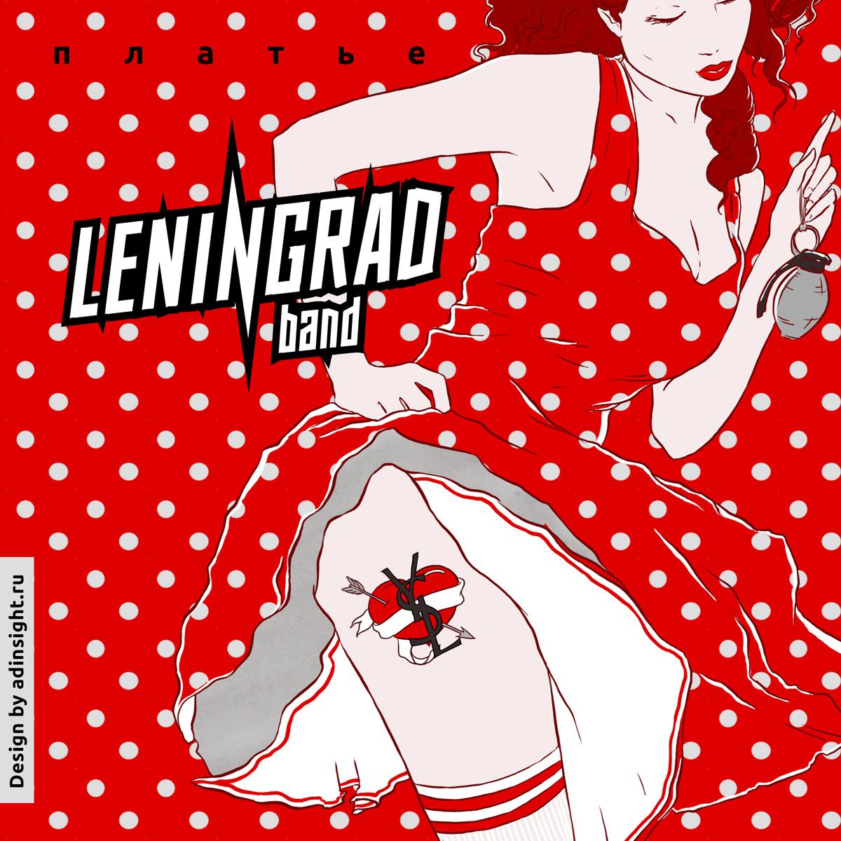 registrazione, copertura, singolo, abito, gruppo, Leningrad, corde