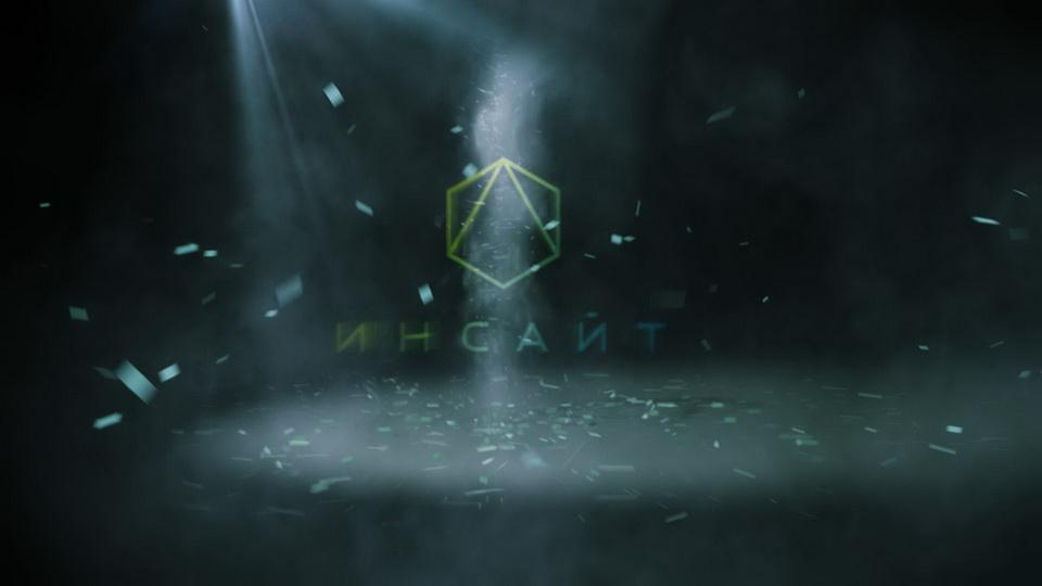Видео заставка для нашего рекламного агентства ИНСАЙТ