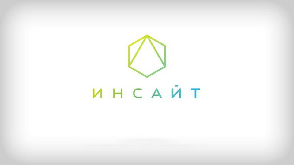Видеозаставка, рекламное агентство, ИНСАЙТ