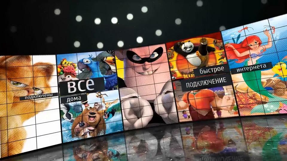 Видео реклама, концепт, Продается