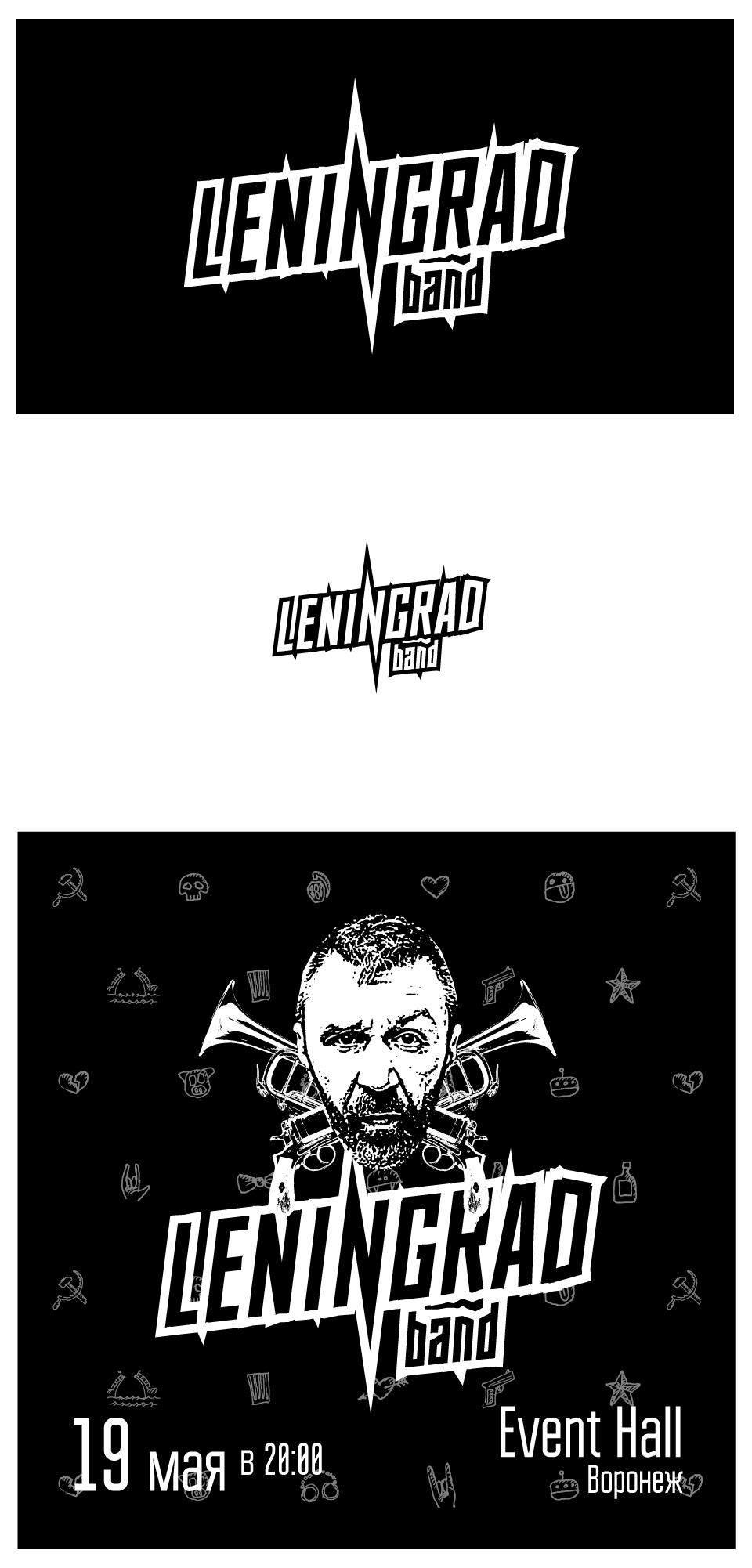 ロゴ, コーポレートアイデンティティ, グループ, レニングラード, セルゲイ, コード
