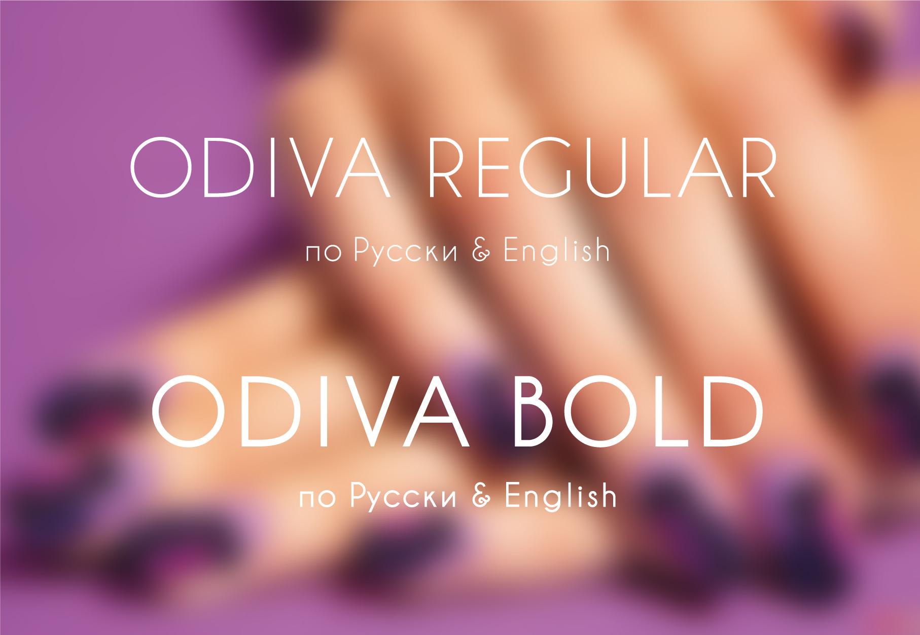 Разработка шрифта regular и bold для магазина маникюрных радостей ODIVA
