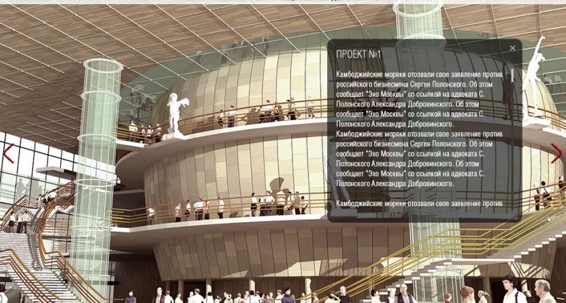 Сайта строительной компании becar бекар