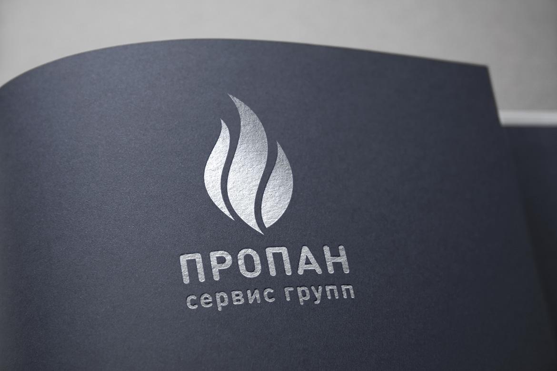 مجموعات الخدمة PROPANE شعار
