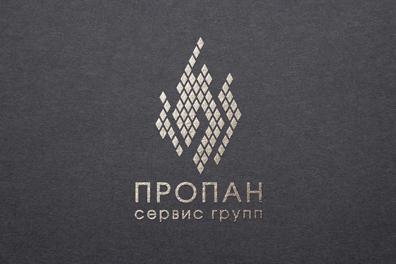 Logo PROPANE xidmət qrupları