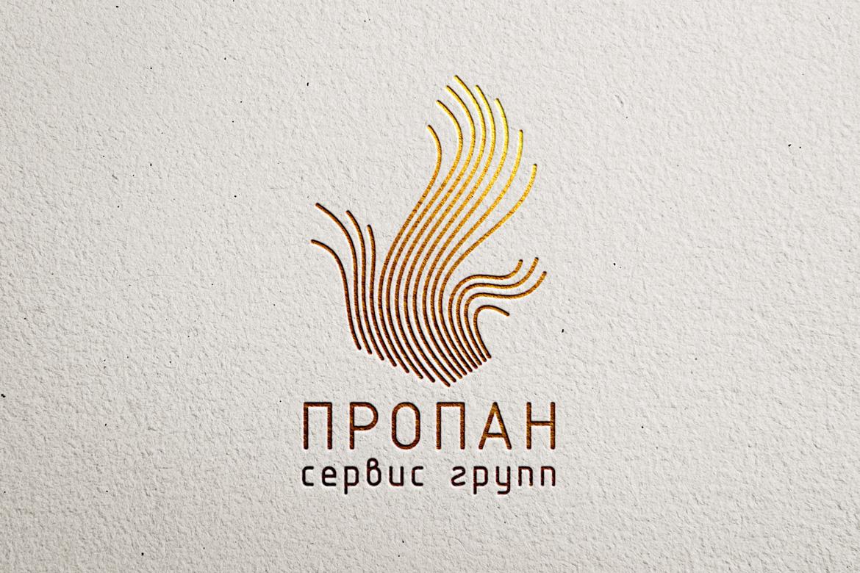 Logo grupe PROPAN usluga