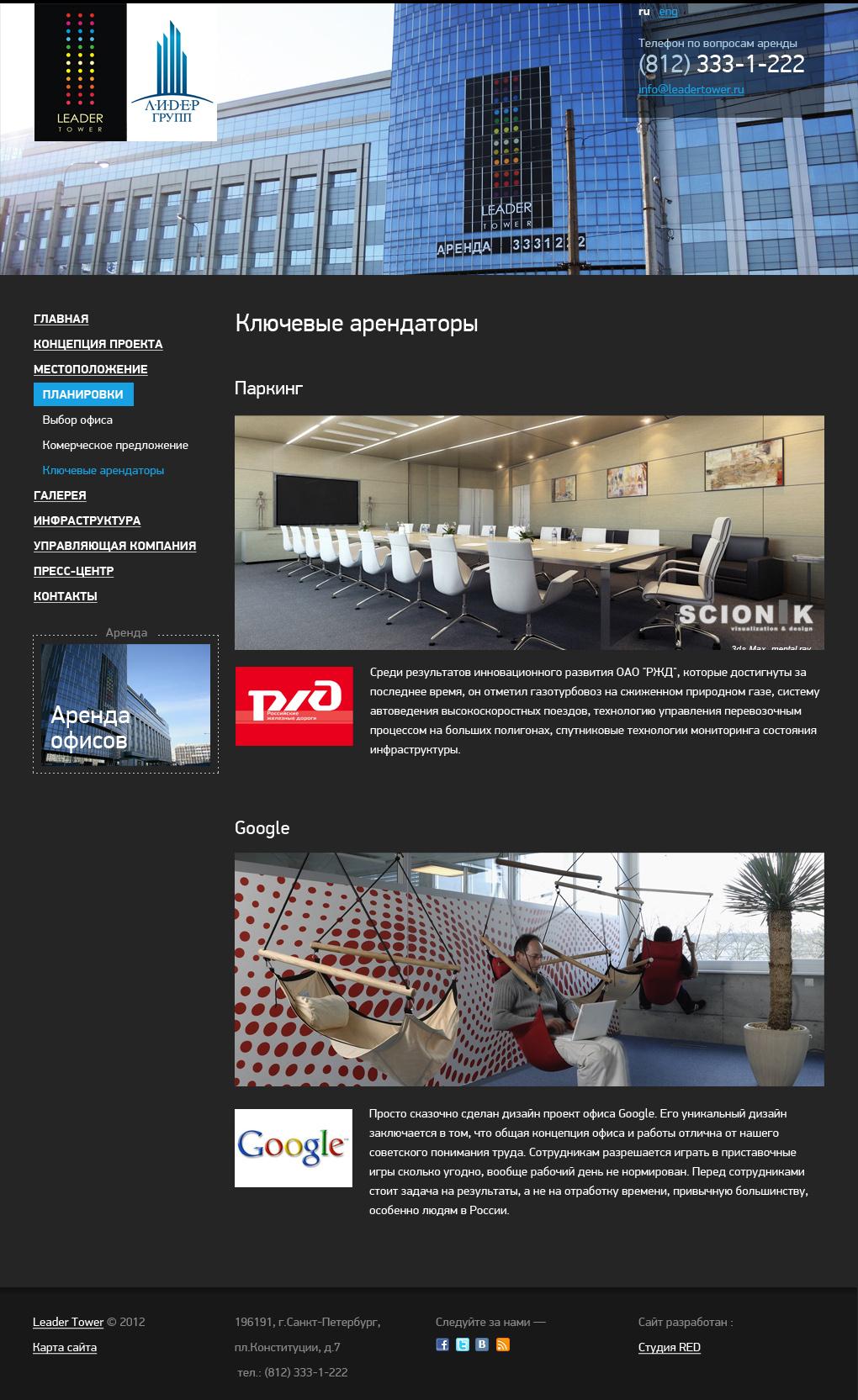 تصميم موقع لمركز رجال الأعمال