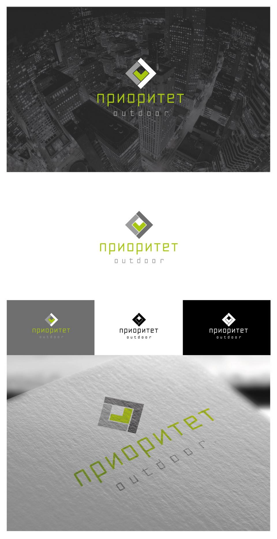 Логотип, знак, фирменный стиль, деловая документация, наружная реклама, ПРИОРИТЕТ