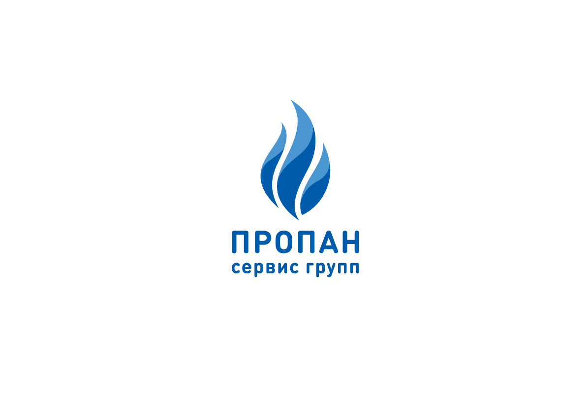 Логотип ПРОПАН сервис групп