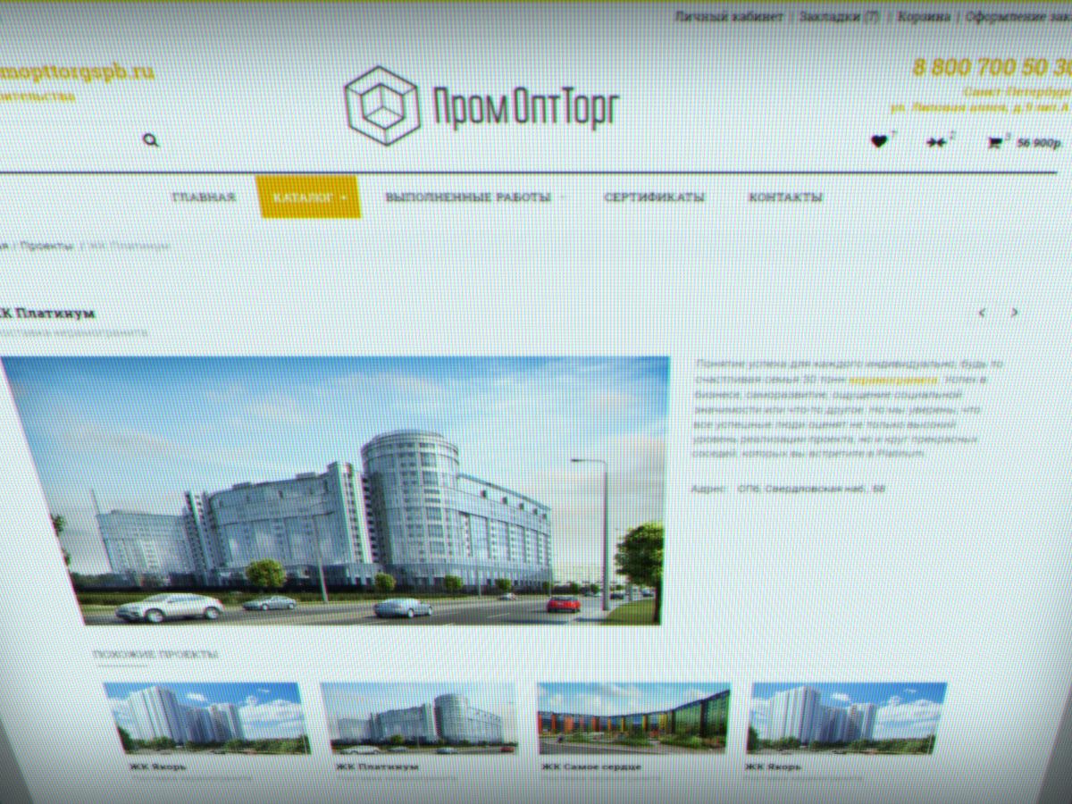 ontwikkeling van de site