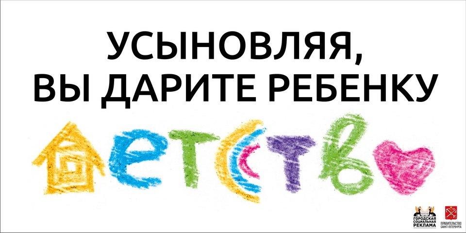 Социальная реклама 2013 против сиротства