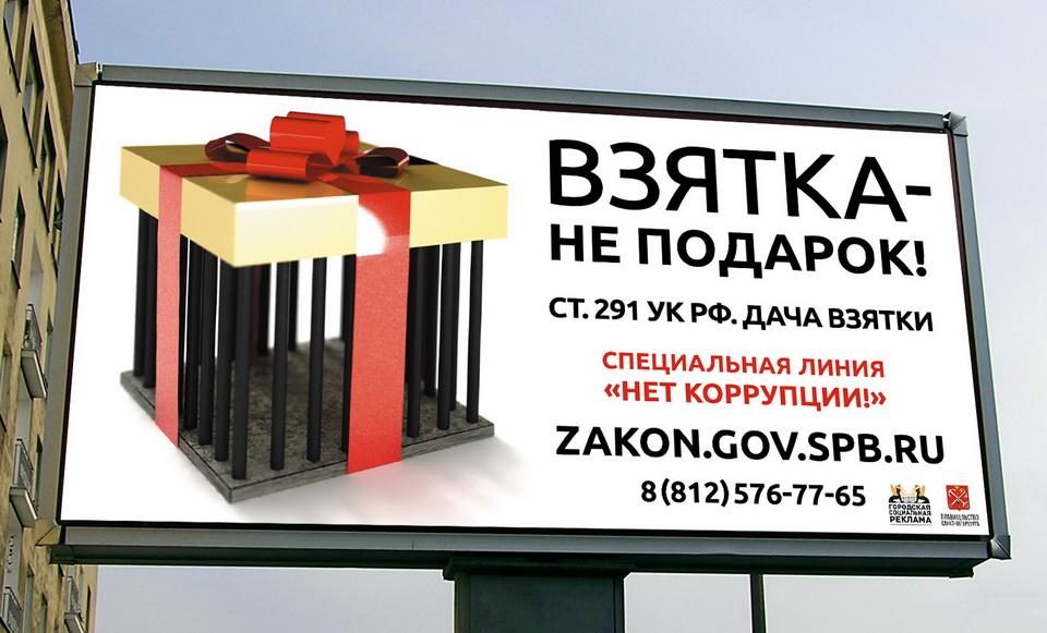 開發設計廣告牌
