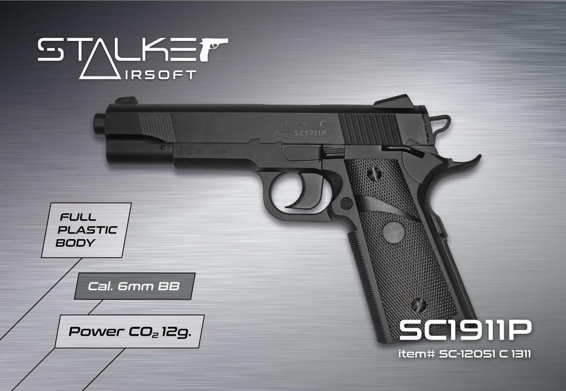 Дизайн упаковки пневматических пистолетов Stalker