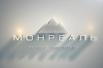 Video logo for boligkompleks MONTREAL (logo animation)