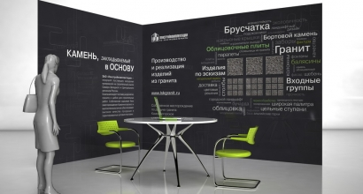 Exhibition stand equipment construction materials LENSTROYKOMPLEKTATSIYA BFV