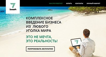 design, SevenPi site layout and interface of a personal account for the company Vellium