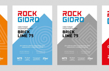 line package design building materials RockGidro