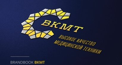 VKMT - logo, corporate identity a brand book