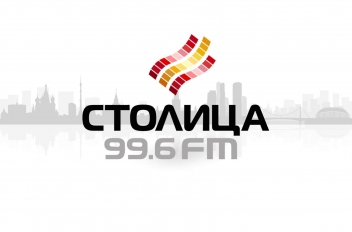 radio Capital 99.6 FM. Video reklame, medaljon, logo animation.