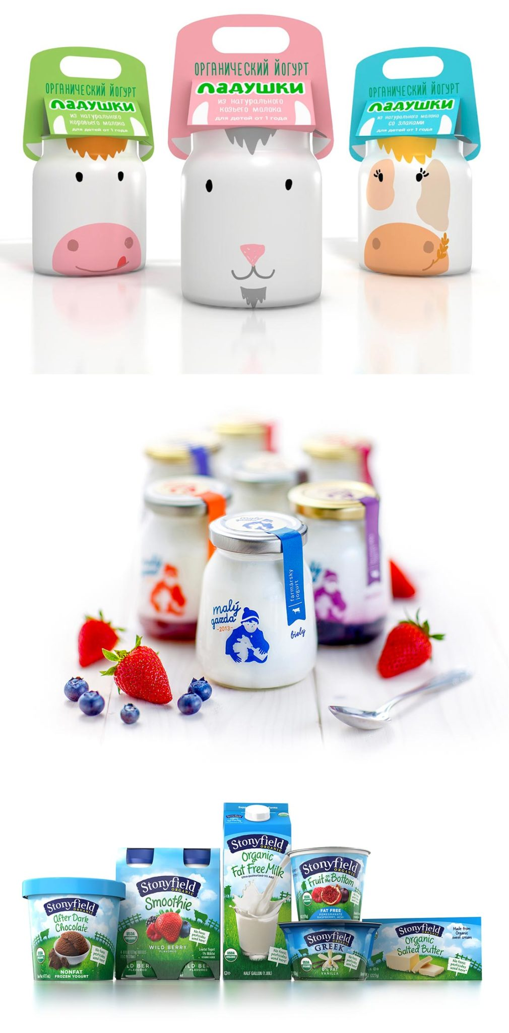 packaging per lo yogurt